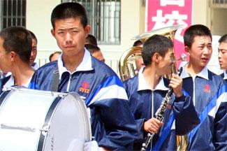 Guyuan Yi Zhong Band